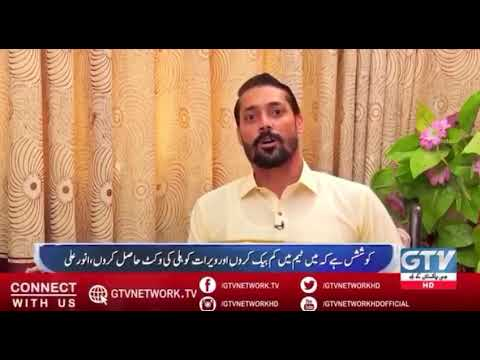Interview with GTV Network   Special Eid Transmission