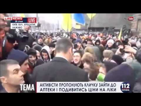 Последние новости дня в Украине и мире