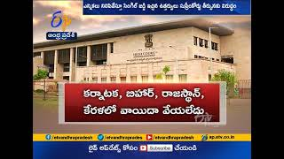 High Court Hearing On SEC Petition Over Local Body Elections