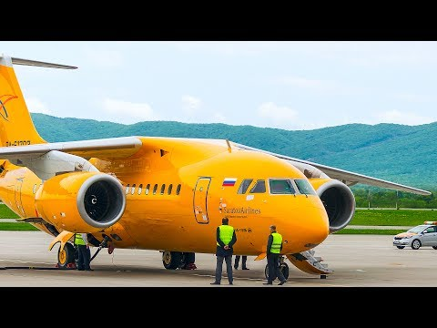 AN-148 Landing & Takeoff at Vladivostok International Airport/ АН-148 Посадка и взлет в VVO аэропорт