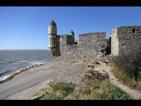 Крым: крепость Ени-Кале /Crimea: Yeni-Kale Fortress
