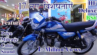 Baixar Hero HF Deluxe BS6 17 New Features Price,Sound,Mileage,New Color Most Detailed Review in हिंदी