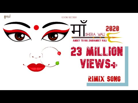 Ambey Tu Hai Jagdambey Kali- Lakhveer Singh Lakha (Aarti)(Navratri Dj Remix 2018) Superhit Dj Song