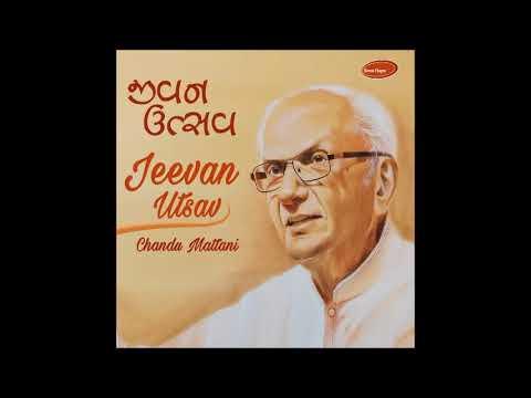 Evi Paheli Jindaji - Jeevan Utsav (Chandu Mattani)