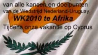 Commentaar Nederland - Uruguay op Cyprus.