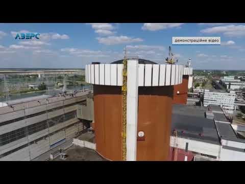 ТРК Аверс: Хакери зламали сайт міськради і повідомили про вибух на АЕС