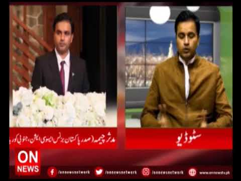 ON News Program News Views With ch Mudaseer Cheema Full Program