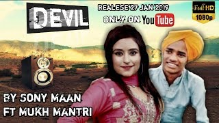 Devil Sony Maan ft mukh mantri new song Letest song 2019