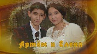 Цыганская Свадьба 3 день ОДАРИВАНИЕ HD