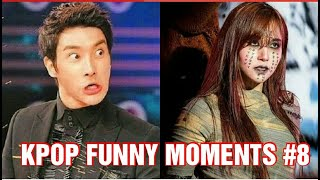 KPOP FUNNY MOMENTS (TRY TO NOT LAUGH CHALLENGE) PART 8