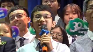 Publication Date: 2019-12-11   Video Title: 30周年校慶典禮儀式及花絮