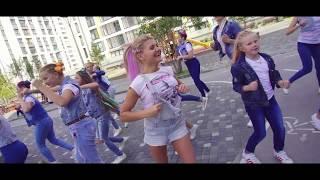 Школа танцев WakeUp. Monatik - Vitamin D. Dance VIdeo.