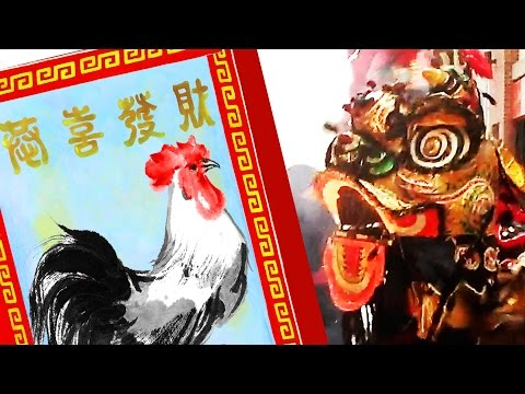 2017 Year of the Rooster Lion Dance & (Firecrackers) Boston Chinatown Event in the Streets