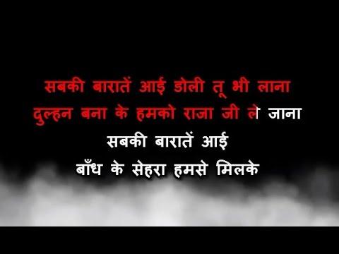 Sabki Baratein Aayi Doli Tu Bhi Lana Video Song Downloadgolkes