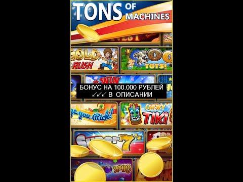 Вулкан клуб игровые автоматы баг