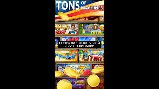 [Ищи Бонус В Описании ] Игровые Автоматы Вулкан Азартные Игры Казино Вулкан Игровые Автоматы