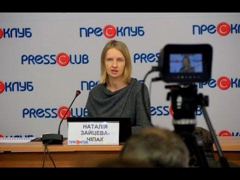 PressClub Lviv: Кого підтримує львівський виборець