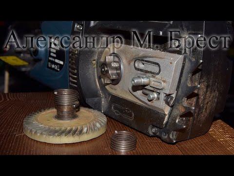 Как починить электропилу \ Останавливается под нагрузкой \ Saws repair \ Замена пружины, шестерёнки - Смешные видео приколы
