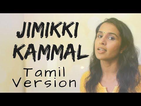 Jimikki Kammal TAMIL VERSION (translation) lyrics below -Yamuna