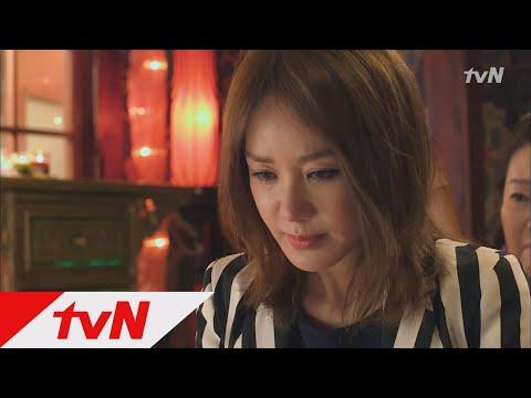 A Witchs Love /ï/¼/ˆ Korean drama