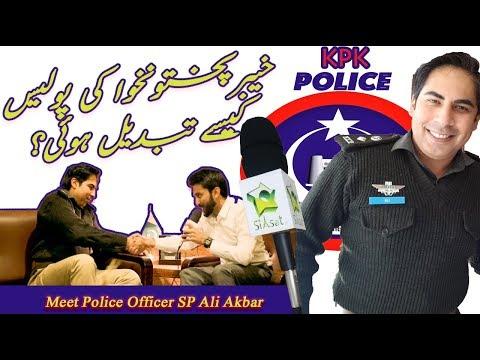Changing the face of KPK Police - Meet Police Officer SP Ali Akbar