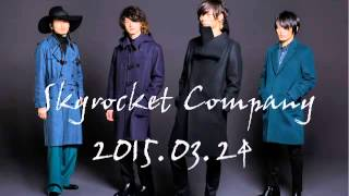 Skyrocket Company パーソナリティ:マンボウやしろ 浜崎美保 ゲスト:[...