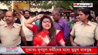ভোট দিতে গিয়ে তৃণমূলকর্মীদের বিক্ষোভের মুখে BJP নেত্রী সুজাতা খাঁ, চলে বাকবিতণ্ডা | Sujata Khan| BJP