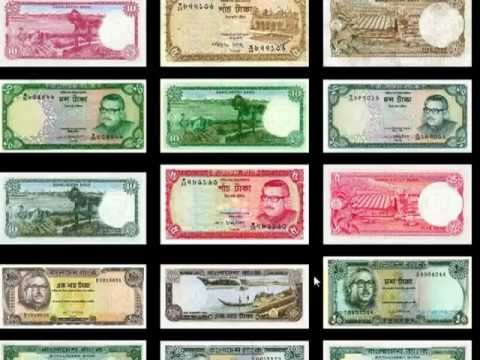 Learn about Bangladeshi Currency Taka