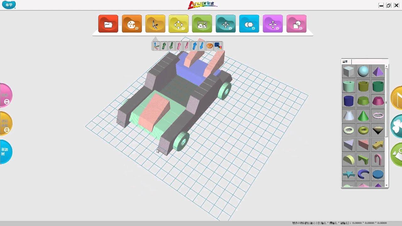 10 Free 3D Modeling Software to Download - Hongkiat