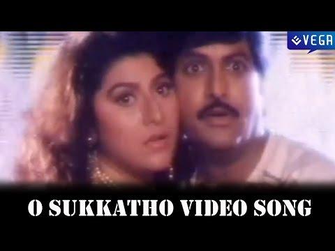 Allari Police Movie | O Sukkatho Video Song