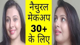 How to do makeup step by step for beginners in hindi | Kaurtips