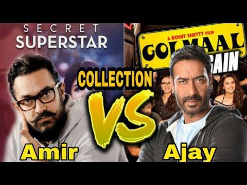 Ajay Devgn के आगे नजर ही नहीं आये Aamir Khan, Golmaal again vs Secret Superstar, तारीफ से काम चलाओ