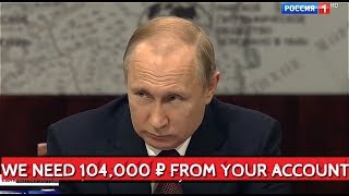 Russian Banker Asks Putin To Take Money From His Bank Account! Watch Putin's Epic Answer