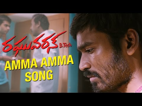 Amma Amma Song | Raghuvaran B.Tech Songs | Dhanush | Amala Paul | Anirudh | VIP