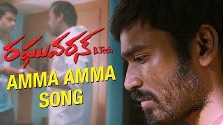 Amma song from dhanush's raghuvaran b.tech ( velaiyilla pattathari / vip telugu remake) movie, co-starring amala paul, vivek, saranya ponvannan, samuthi...