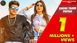Chori Taine Patna Full Song  Jajam Jyoti Latest Haryanvi Songs Haryanavi 2019 Rmf