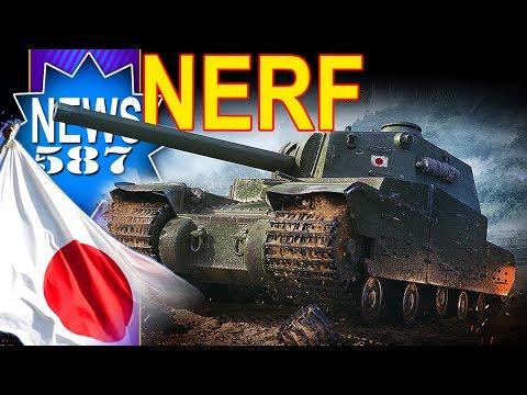 Nadchodzi NERF dla Japonii :( - NEWS - World of Tanks