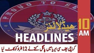 ARY News Headlines | PM Imran Khan to travel to Saudi Arabia today | 10 AM | 15 OCT 2019