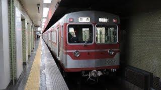 神戸電鉄神戸高速線 新開地駅に3000系西鈴蘭台行きが到着~発車まで X9
