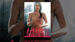 様々なメディアにて活躍中のセクシータレント、楠城華子主演のエロスド...