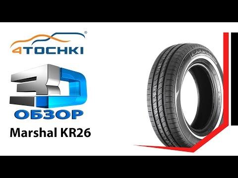 3D-обзор шины Marshal KR26