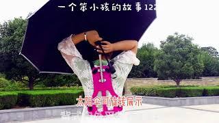 등받이 우산 낚시 캠핑 자외선 차단 가방 핸즈 프리 양…
