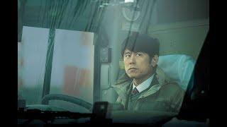 第27回山本周五郎賞と第151回直木賞の候補に選出された伊吹有喜の小説を...