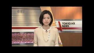 逮捕時のニュース.