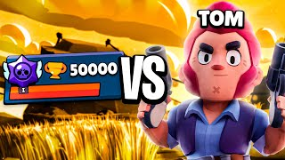 1v1ing the FIRST EVER 50.000🏆 PLAYER...