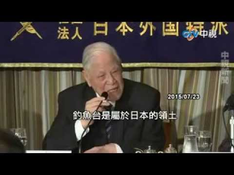 Lee, Teng-hui addressed a speech in the Foreign Correspondents Club in Japan ;