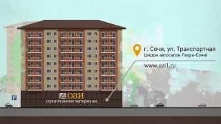 видео Ролики для обоев в Казани купить по низким ценам