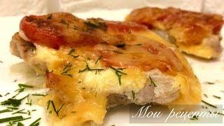 Мясо По-Французски, Самый Удачный Рецепт! Приготовьте и Убедитесь Сами!