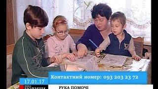 Силами небайдужих містян у черкаської родини з'явився шанс на порятунок
