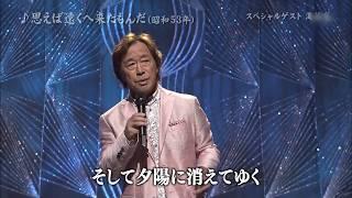 (武田鉄矢 中牟田俊男 千葉和臣)